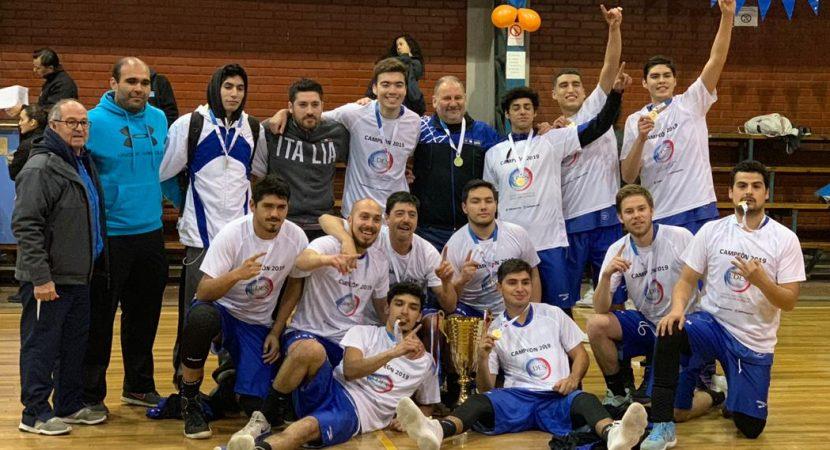 Selección de basketball de la Universidad Central gana campeonato y clasifica a la división honor