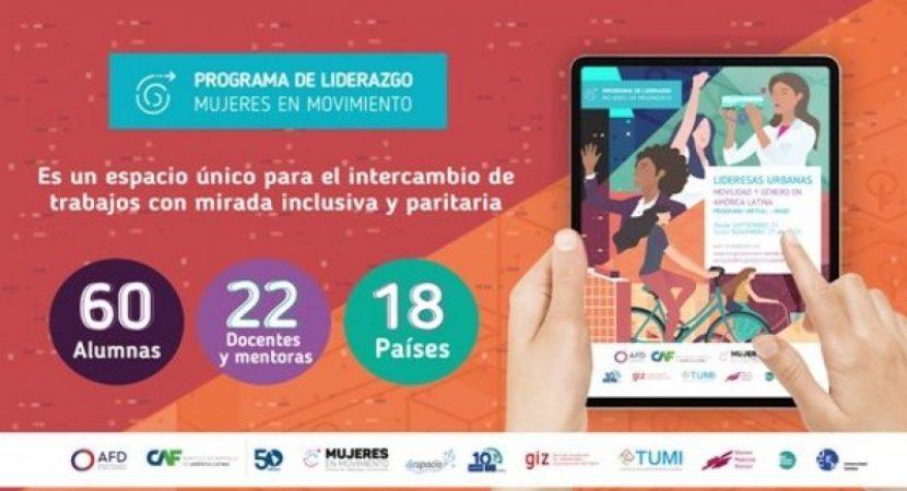 Directora de Derecho participa en inédito programa internacional de liderazgo para mujeres en movilidad urbana