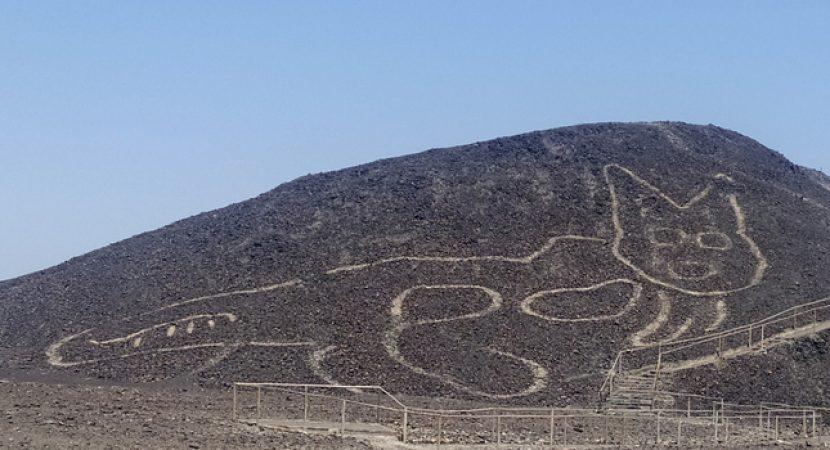 Tendencias || Gobierno del Perú confirma hallazgo de geoglifo con forma de felino que tendría más de cien años
