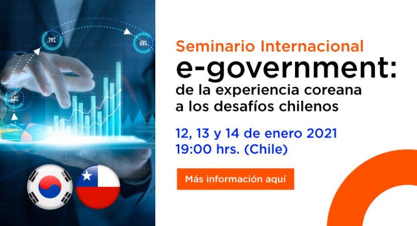 Evento internacional abordará los desafíos y transformaciones en materia de gobierno digital