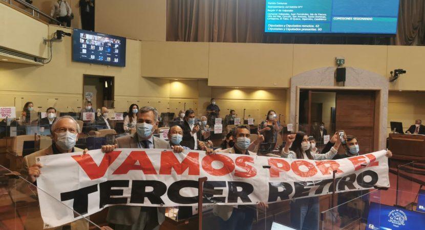 Cámara de Diputadas y Diputados aprueba Tercer Retiro del 10%