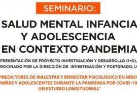 """Conoce el proyecto de """"Salud Mental Infancia y Adolescencia en contexto de pandemia»"""